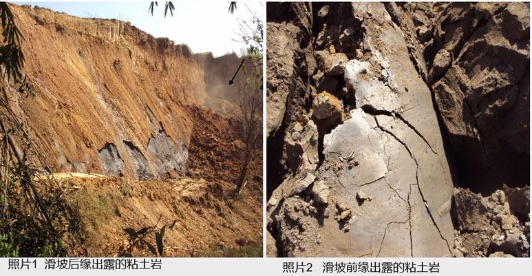 白银一滑坡地质灾害危险性评估