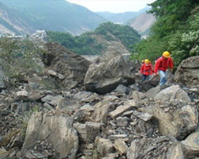 岩土工程勘察