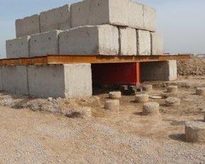 土石方工程测量及计算
